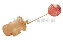 黃銅液壓水位控製閥