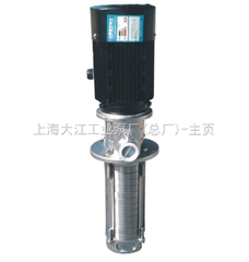 CDLK2-90/9CDLK/cdlkf上海浸入式泵