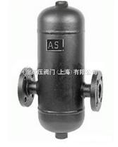 不锈钢汽水分离器,汽水分离器,AS汽水分离器,AS7汽水分离器专业生产厂家