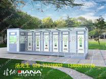 西藏拉萨移动雷竞技官网手机版下载厕所西藏拉萨移动雷竞技官网手机版下载公厕
