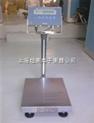 TCS-30kg防爆平台称,60kg计重电子秤,75kg电子台秤