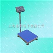 Xk3190-100公斤防爆秤+150公斤台秤+200公斤电子磅秤