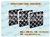活性炭空气过滤网(过滤棉、过滤器、过滤材料)