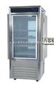 上海福玛智能光照培养箱/GPX-450D 智能光照培养箱/6439648*1850MM培养箱