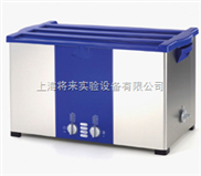超声波清洗厂家,智能超声波清洗机S300H
