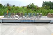 150吨电子地磅秤计量精确,质优价廉高效率优质的服务