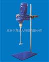 H7-SGJ100-實驗室攪拌機