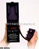 DM-365XA黑光照度計,DM-365XA數字照度計