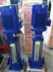 立式多级泵,优质立式多级管道泵,立式多级管道离心泵,立式多级管道泵,不锈钢立式多级管道泵