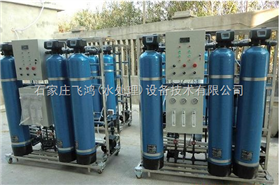 邯郸、保定、邢台生活饮用水处理设备厂家