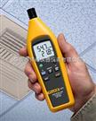 Fluke 971 溫度濕度計,Fluke971溫度濕度測量儀