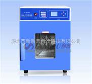 幹烤滅菌器GK9040AS