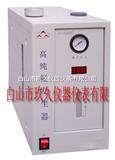 FS201-ZH-300高纯氢气发生器