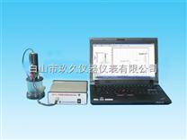 便携式水质毒素检测仪
