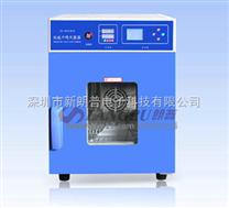幹烤滅菌器GK9140