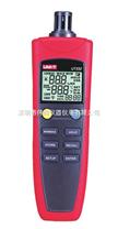 UT332數字溫濕度計,UT332溫濕度計