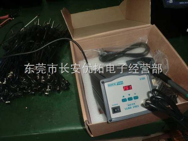 quic203/204h/205/quick206b快克焊台,潮州无铅焊台,汕头无铅焊台