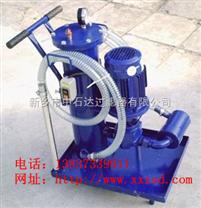 压力式润滑油滤油机