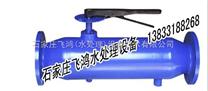 重庆、黑龙江反冲洗过滤器厂家|价格