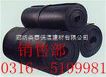 橡塑保温板制品
