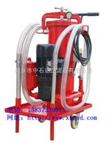 液压油滤油车