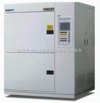 蘇州BYT耐候老化係列冷熱衝擊機