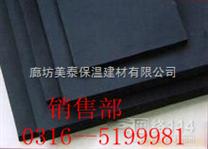 生产销售橡塑保温板