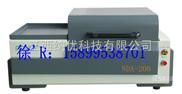 ROHS分析仪/X射线光谱仪价格/XRF分析仪厂家