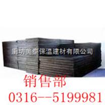橡塑保温板适用温度