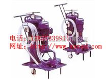 液压油净油机械