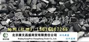 伊春椰壳活性炭价格/椰壳活性炭厂家zui低