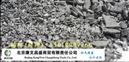 牡丹江椰壳活性炭价格/椰壳活性炭厂家zui低