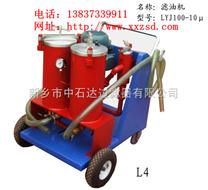 液压油滤油机滤器