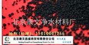 苏州椰壳活性炭价格/椰壳活性炭厂家zui低