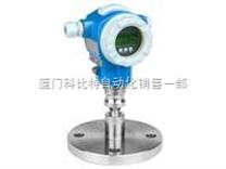 PPE工程塑料聚合物PPE-PS牌号LXS-110 LXS-112  LXS-115