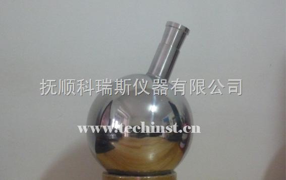 不锈钢圆底蒸馏烧瓶