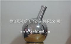 TLB科瑞斯供应不锈钢圆底蒸馏烧瓶