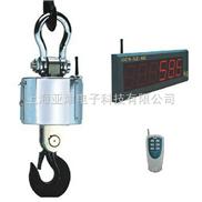 电子吊秤,陕西1吨打印电子吊钩秤‰电子吊磅秤促销zui低价‰