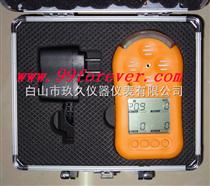 便攜式四合一氣體檢測儀.