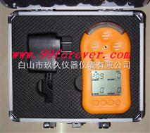 便携式四合一气体检测仪.
