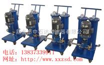 液压油润滑油滤油机