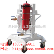 混凝土泵车液压油滤油机