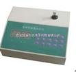 台 式氨氮分析仪