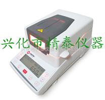 大米水分測定儀|大米含水率測試儀