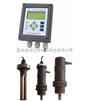 在 線鹽酸濃度計/在線鹽酸濃度儀/鹽酸在線監測儀