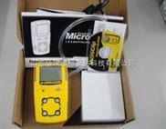 实验室用多气体检测报警仪 MC2-4四合一检测仪 纯进口