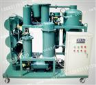ZJD-R液压油除酸再生滤油机