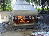 殡仪馆雷竞技官网手机版下载型焚烧炉招市级经销代理商