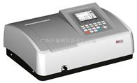 UV-3200紫外可見分光光度計、 美譜達UV-3200掃描型