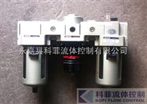 AC4000气源处理三联件-气动元件
